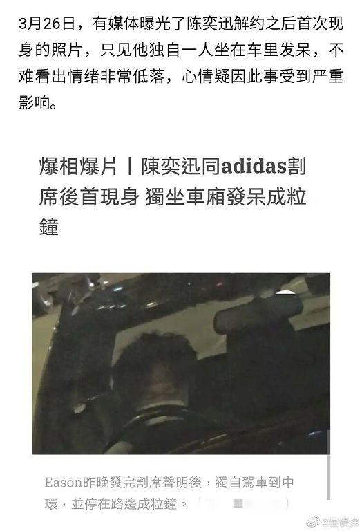 解約後首現身!陸網曝陳奕迅「低落近況」:他不會太好