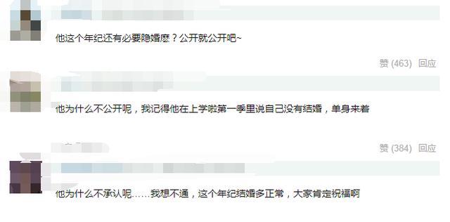 鍾漢良爆「隱婚多年」!「老婆再度現身」身分曝光:是台灣人