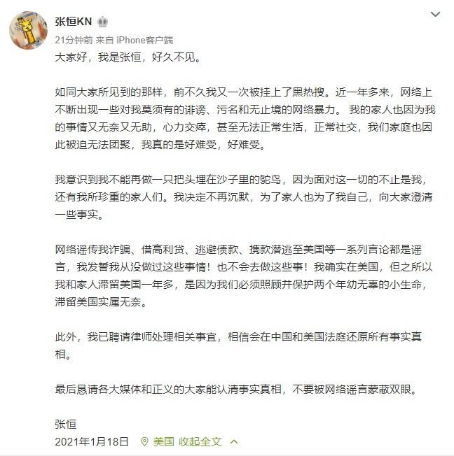 出生證明曝光!鄭爽遭前男友爆「隱婚又離婚」:早就代孕生小孩