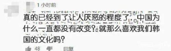 泡菜的起源也要搶!李子柒新片「掀中韓大戰」:明明是我們的!