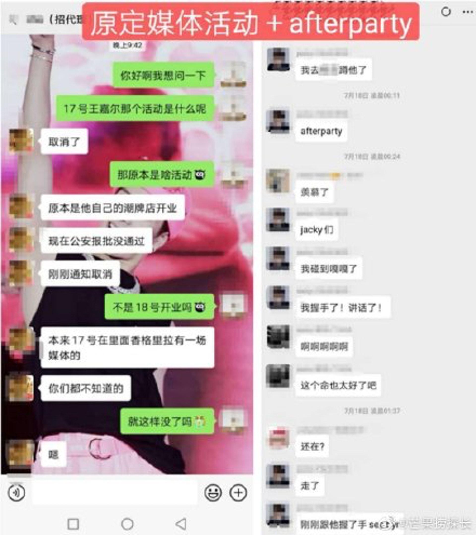 雙面人?王嘉爾被爆「夜店私會網紅」 女方已有男友
