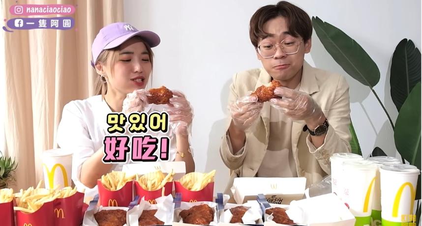 解膩神招!阿圓開箱「韓風炸雞腿」 5種隱藏吃法公開!
