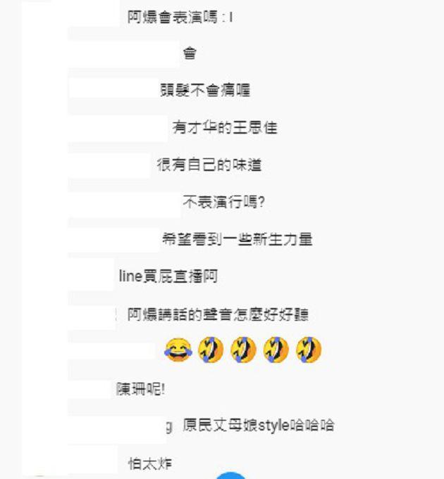 金曲31/阿爆「超深V」帶媽媽盛裝現身!網:有才華的王思佳