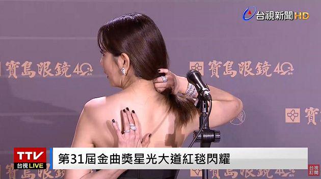 金曲31/Ella陳嘉樺美背全曝光!曝「勁寶解禁看直播」:會幫我加油!