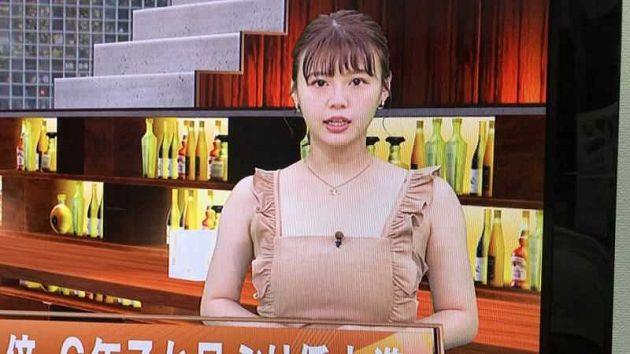 單穿圍裙播新聞?F級校花「春光全外洩」 官方曝光全身照