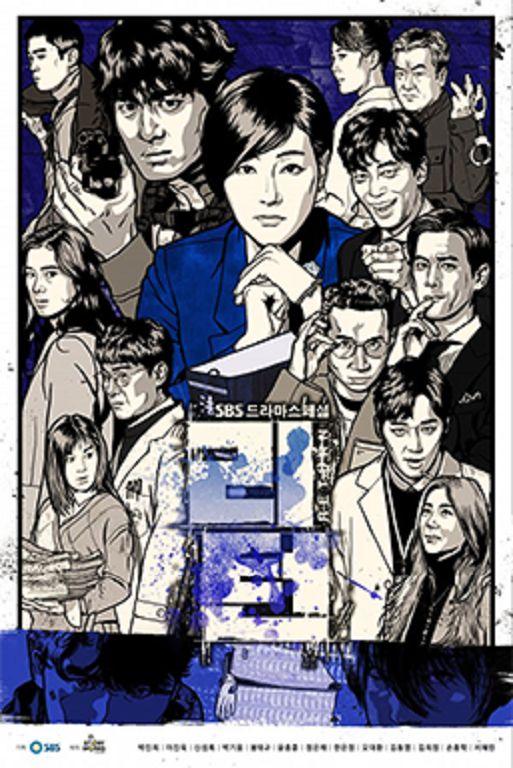 【編追戲劇】女主突鬧翻劇組下車!盤點除了《朝鮮驅魔師》4部「被腰斬」韓劇