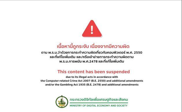 Pornhub不能亡!泰國網友「連不上網站」發起反彈:拯救權益