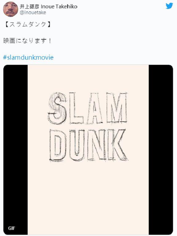 《灌籃高手》推電影版!動畫「停全國賽前」網嗨:圓滿了