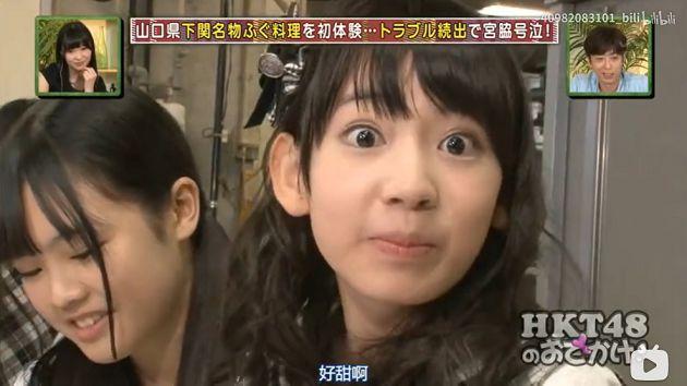 黑歷史曝光?宮脇咲良哭喊「不要吃了」下秒變臉甜呼:歐伊系