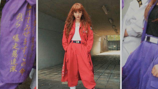 亮橘色捲髮配紅唇!新垣結衣「太妹造型」曝光 網:完全不同人!