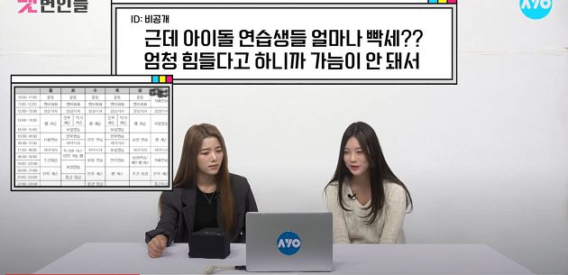 前韓練習生曝「標準體重公式」!嚴苛要求3藝人全中:最強身材