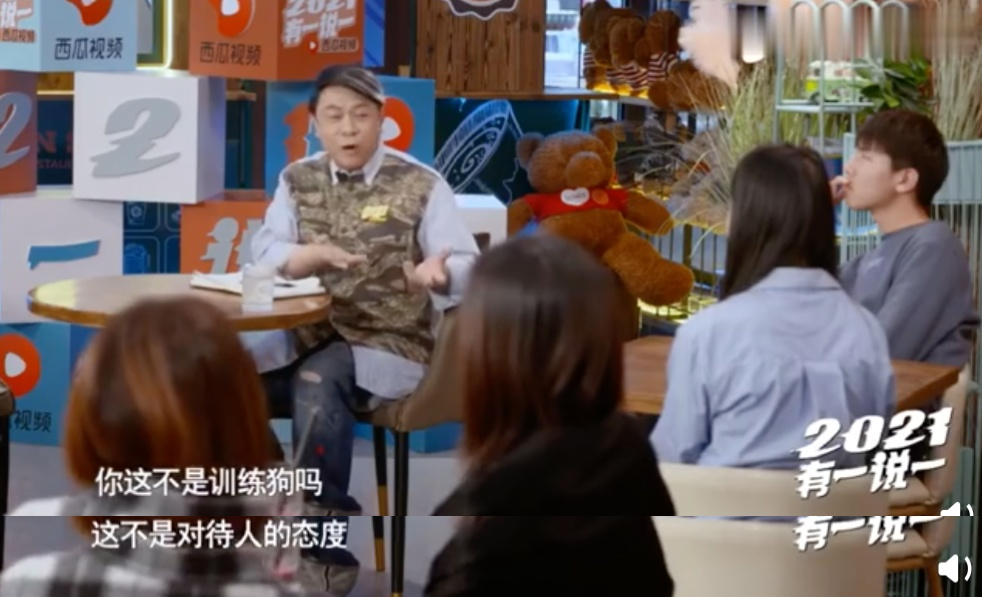 蔡康永在中國一談話性節目《2021有一說一》上,與現場觀眾聊起了「人際關係」的議題,他表示太多人都被人際關係的「神話」綁住,導致做起事情來容易綁手綁腳。因此他舉了好友大S的例子表示,她如果在拍戲時不能說話,就會用手勢示意助理自己的需求,而助理也能立刻明白,連忙上前遞水、補妝、遞外套。  「你這不是訓練狗嗎?這不是對待人的態度」蔡康永表示如果人與人間的關係發展至此,並非是對方懂自己,而只是自己被「訓練」了。由於內容太過辛辣,該段影片也迅速在微博上被傳開,許多人紛紛表示不敢相信蔡康永竟然會這麼批評自己的好友:「揭別人隱私也太要不得了」、「明星這麼做也是逼不得已的啊!」、「難道你就是靠坑好友來賺錢的嗎?」  事件討論度爆開後,蔡康永本人才驚覺自己被「設計」了!急忙發文還原當天的談話內容:「提到了大s之前參加康熙來了節目、講過的工作情況,因為拍戲過程之中,演員無法與助理說話,必須用手勢來溝通。」、「然後,我提到女生不應該這樣要求男友,不該像是訓練狗那樣的訓練男友。」  「以上是我真實的演講內容,我不知道這個演講後來被剪輯成什麼樣的邏輯,但是目前顯然已經被斷章取義,也被下了很扭曲的標題,造成對大s的莫大傷害」、「我鄭重且心痛的向大s道歉。我應該預先防範被扭曲或者誤解的可能,這完全是我的錯誤,非常對不起大s。」  更呼籲大家不要再錯信不實影片,也極力處理網路上相關的不實報導,希望能把對大S造成的傷害降到最低。