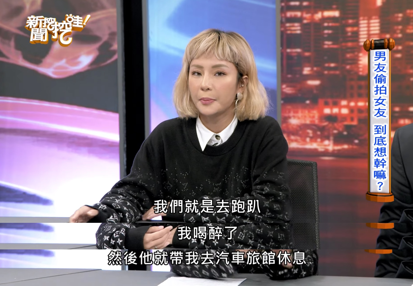 https://www.ttshow.tw/article/72432