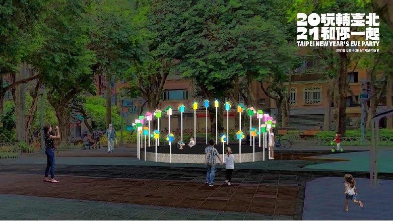 大安區永康公園
