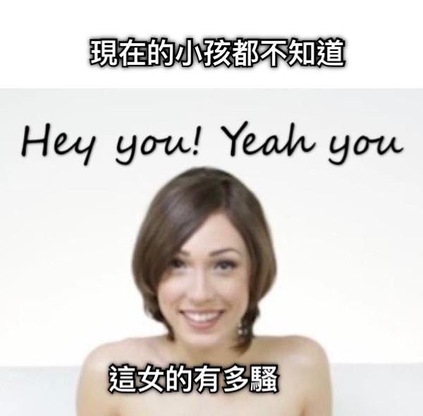 hey you, yeah you...