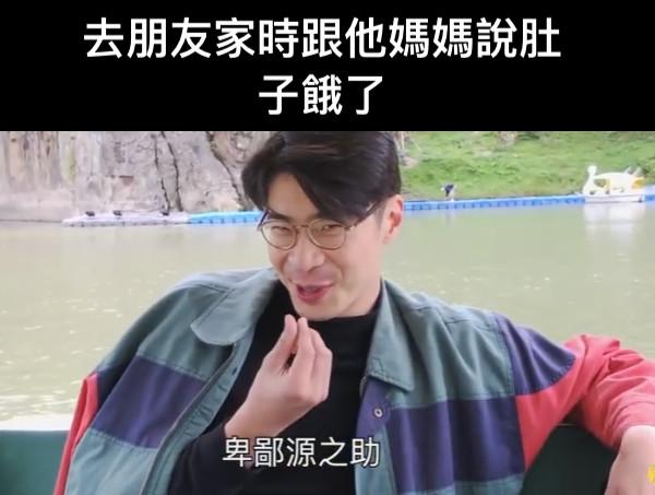 圖片來源/Meme梗圖倉庫