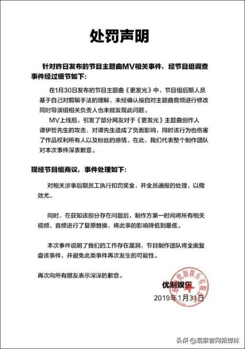 https://weibo.com/iKONOFFICIAL