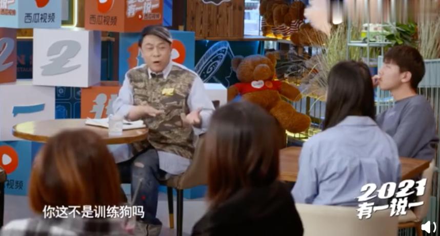 遭人惡意剪接! 節目誤導蔡康永狂批「大S」對助理像「對待狗」?!