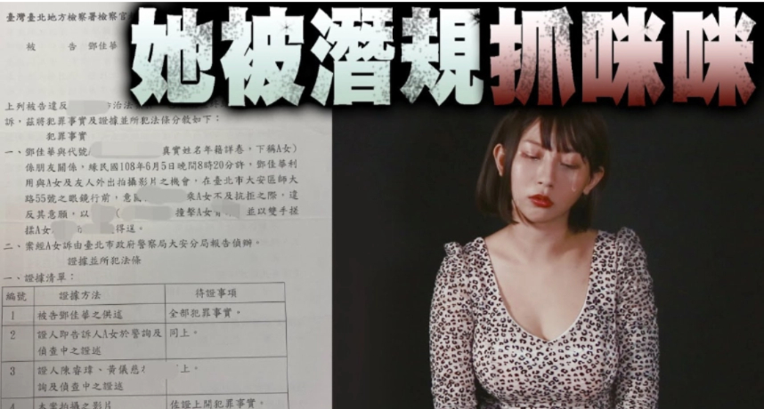 2019年鄧家華被指控性騷擾G奶網紅「星諠」,當事人表示鄧家華在毫無預警下竟然從她背後襲胸,更用下體衝撞她的臀部。而星諠 男友,也就是前《反骨》成員-瑋哥對此更是相當憤怒,因此才決定公開此事並訴諸法律,希望能讓鄧家華得到應有的教訓。  日前判決結果出爐,台北地院改判拘役40天,得易科罰金4萬元定讞。但鄧家華8日時卻在FB上發文寫下:「翁立友…尊重女生,請把我當榜樣學習」,狠狠打臉自己的行為,也讓橫綱凱咪看不下去了。  「天呀,鄧佳華先生,你可是國防部國家認證的智能偏低耶,把你當榜樣????」、「是要大家都跟你一樣被遭處拘役40天嗎?」更直接砲轟鄧佳華是「國家認證的智能偏低性騷擾犯,語句相當嗆辣,引起網友熱議。 更打趣要鄧佳華乾脆「舉牌挨揍」供人發洩:「光顧你的人會從西門排到忠孝復興站,你一人之力就可以振興低迷的世道。」幽默口吻讓網友笑翻表示:「只服你,講話超好笑的」、「不要為了他氣壞自己」、「新的一年,還是一如往常的辣」。  但對此鄧佳華也不甘示弱回嗆:「橫綱凱咪,妳不知道的事情,不要在臉書上亂說」、「我跟妳無冤無仇,妳只是區區一個小模,我根本不想為了妳發這篇文章」、「請跟我道歉 妳的言論傷及到我」     但也有不少網友力挺鄧佳華,更支持他:「不排除提告吧」、「這麼說話有點傷人了」、「這似乎不甘她的事,湊什麼熱鬧」。