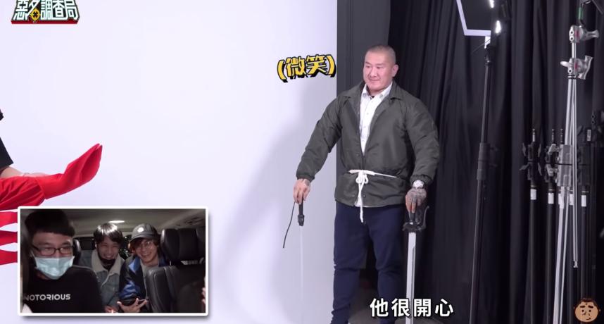 圖片來源/翻攝自館長YT