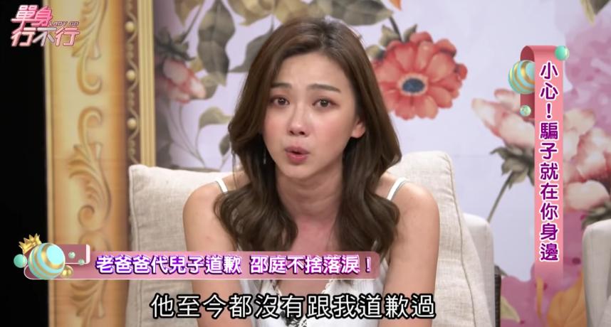 圖片來源/翻攝自東風衛視YT