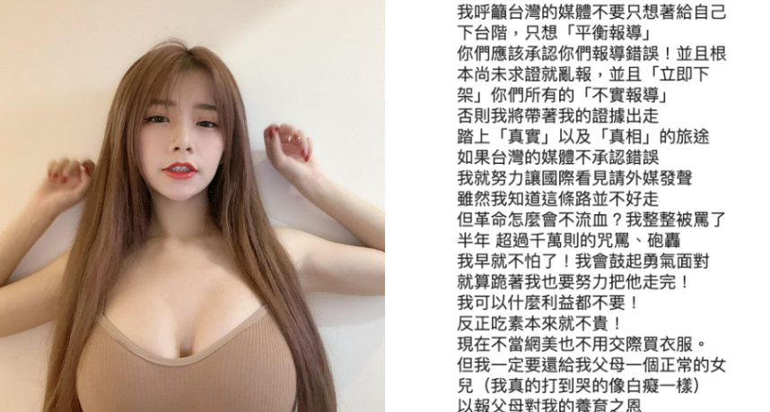 圖片來源/青青IG