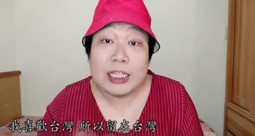 遭轟「滾回泰國」  網紅霸氣怒嗆酸民:你們有種就滾出台灣!