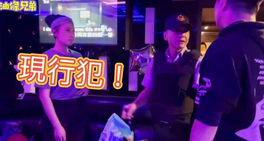 油條兄弟在去年12月中時,在頻道上傳了一隻名為「史無前例!最強整人企劃!變調的生日派對!」的影片,原來是為了幫成員度過一個難忘的生日,因此跟好友們以及壽星的太太串通。  生日當天一行人來到KTV歡唱慶祝,這時壽星太太也預先在包包內藏好一包鹽巴假扮成的「K粉」,準備等等給壽星一個大驚喜。不久後,兩位由友人親戚假扮而成的警察前來臨檢,並當場揪出了毒品,也現場將太太以「現行犯」身份帶走,讓壽星措手不及。  最後大家才端出蛋糕,而終於意識到自己被整的壽星也難掩激動情緒,直呼很感動。但卻有民眾看完後深覺不妥,認為該YTR的行為極有可能涉嫌「假扮公務員」罪行,因此向警方檢舉。  而後警方也認為假扮警察的朱男以及成員黃男可能涉嫌觸犯《刑法》,因此將涉事人員傳喚到案,以便釐清真相。但在經過檢察官調查後,認為該服裝是租來的舊式警察制服,可以輕易辨別出與新型制服的不同,加上影片標題也含有「整人」字眼,認為說明詳細,應不至於讓一般民眾搞混,最後也以不處分結案。  對與此次的風波,油條兄弟也拍片向觀眾道歉,更承諾未來在構思腳本的同時,也會更仔細檢視影片是否有違法之虞。