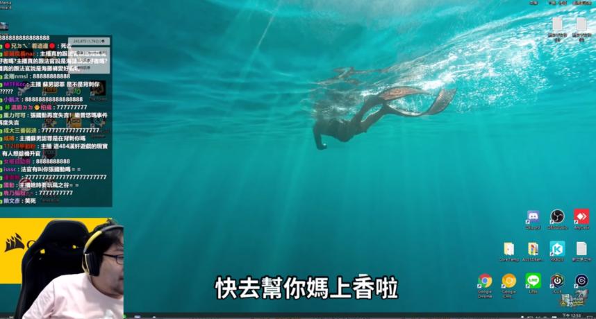 圖片來源/翻攝自國棟YT