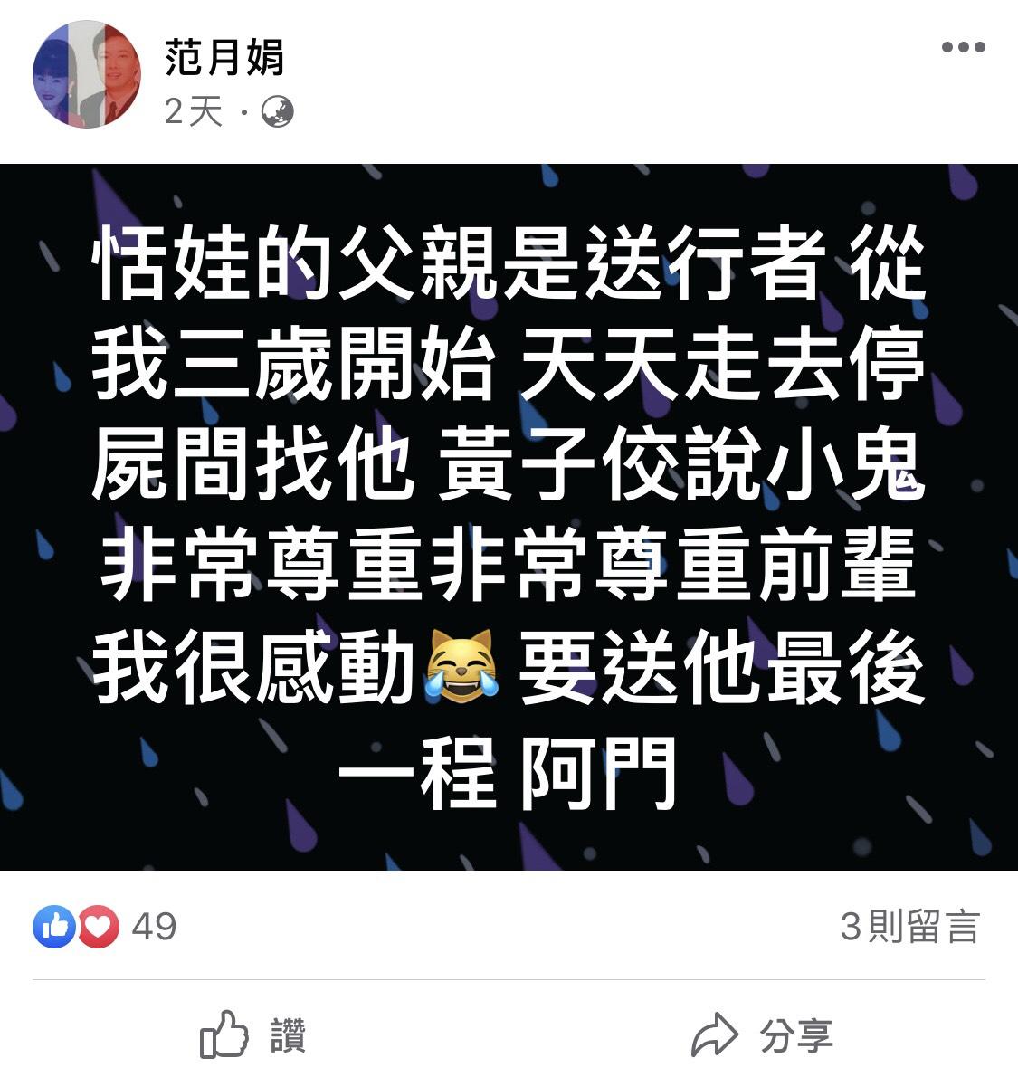 圖片來源/恬娃FB