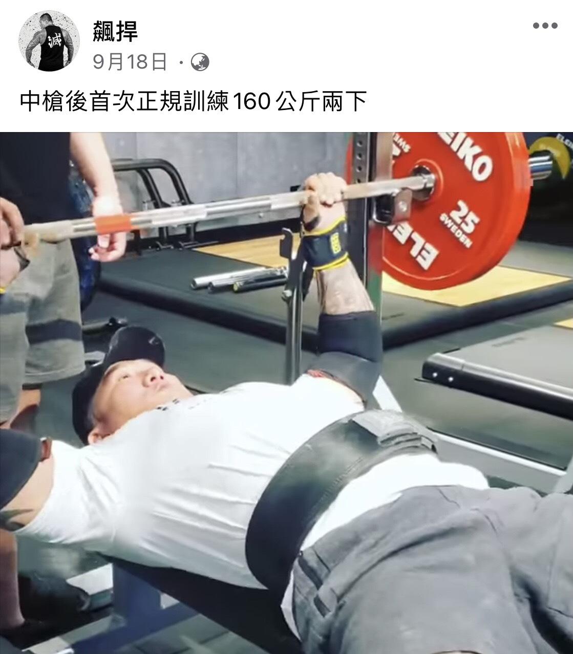 圖片來源/館長FB