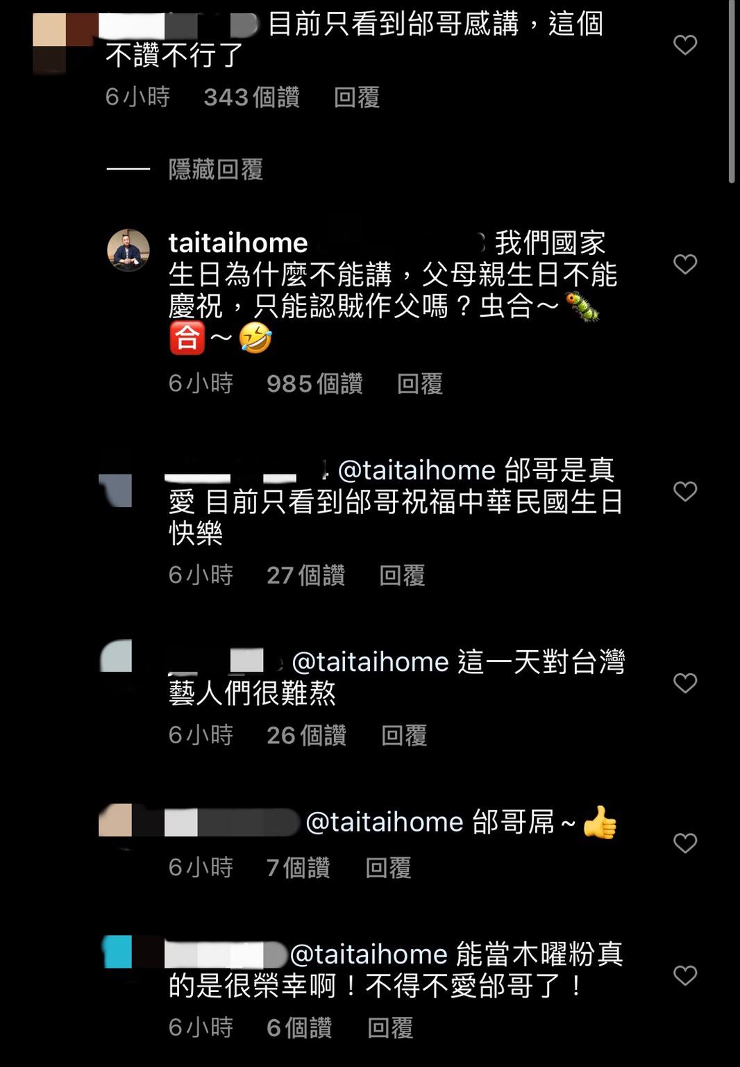 https://www.instagram.com/taitaihome/