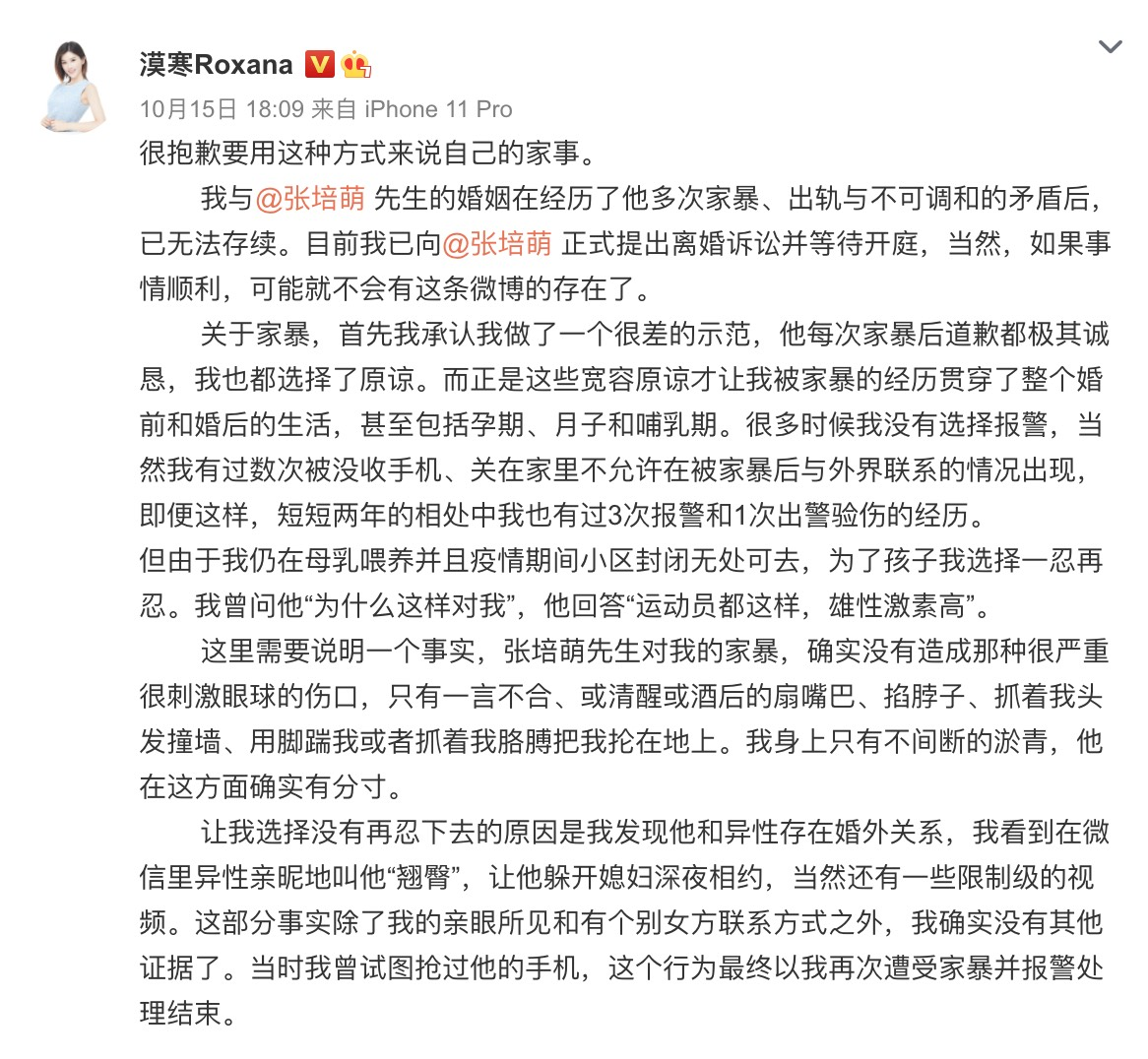 https://s.weibo.com/weibo/%25E5%25BC%25B5%25E5%259F%25B9%25E8%2590%258C?topnav=1&wvr=6&b=1