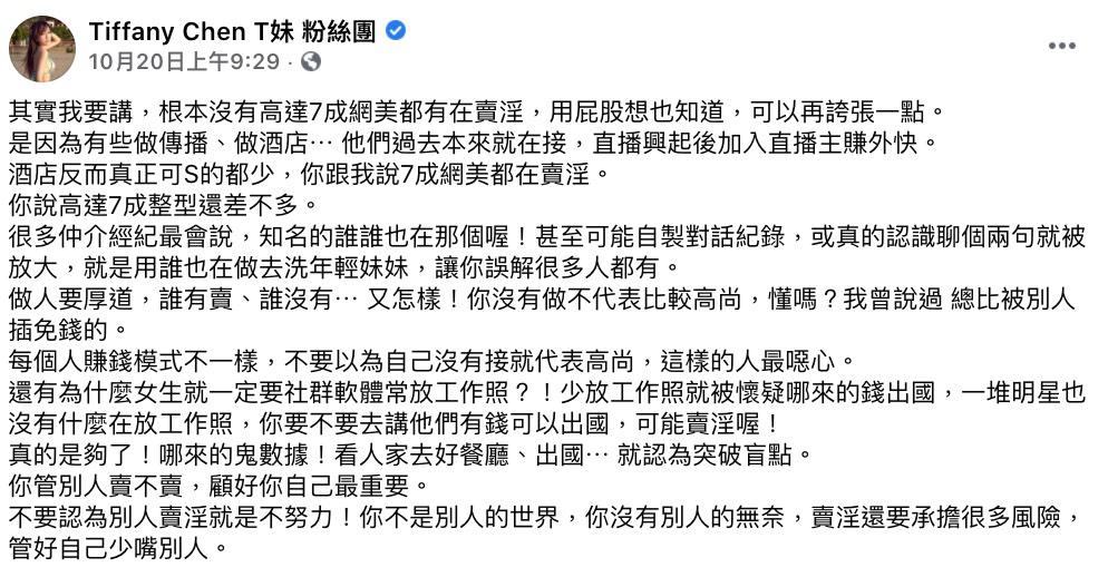 圖片來源/橫綱凱咪FB