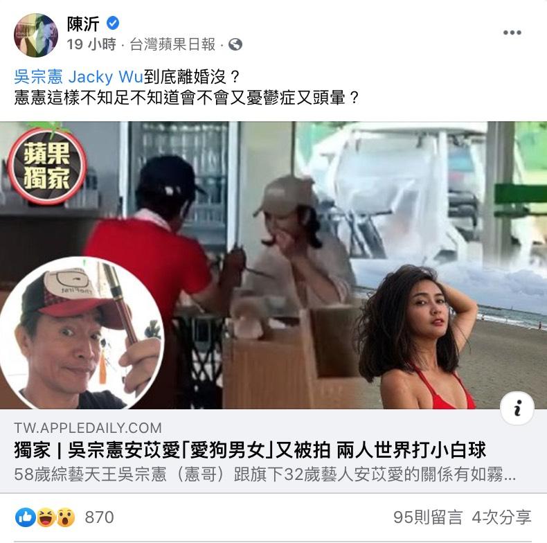 圖片來源/翻攝自綜藝大熱門YT
