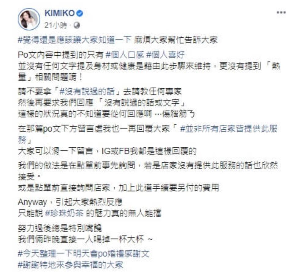 圖片來源/長腿Oppa王教授FB