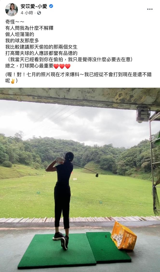 圖片來源/吳宗憲FB