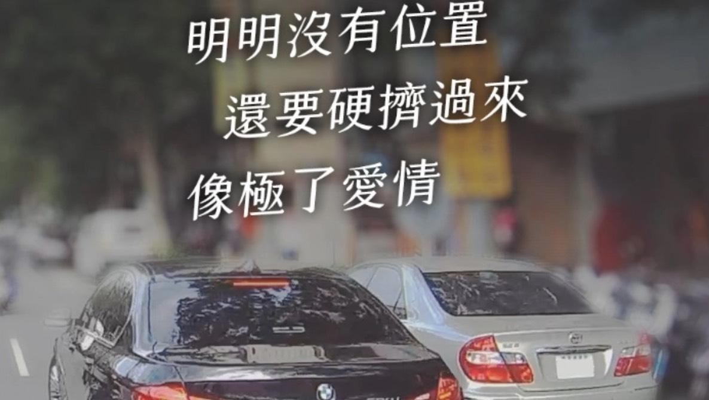 圖片來源/蘇三毛FB