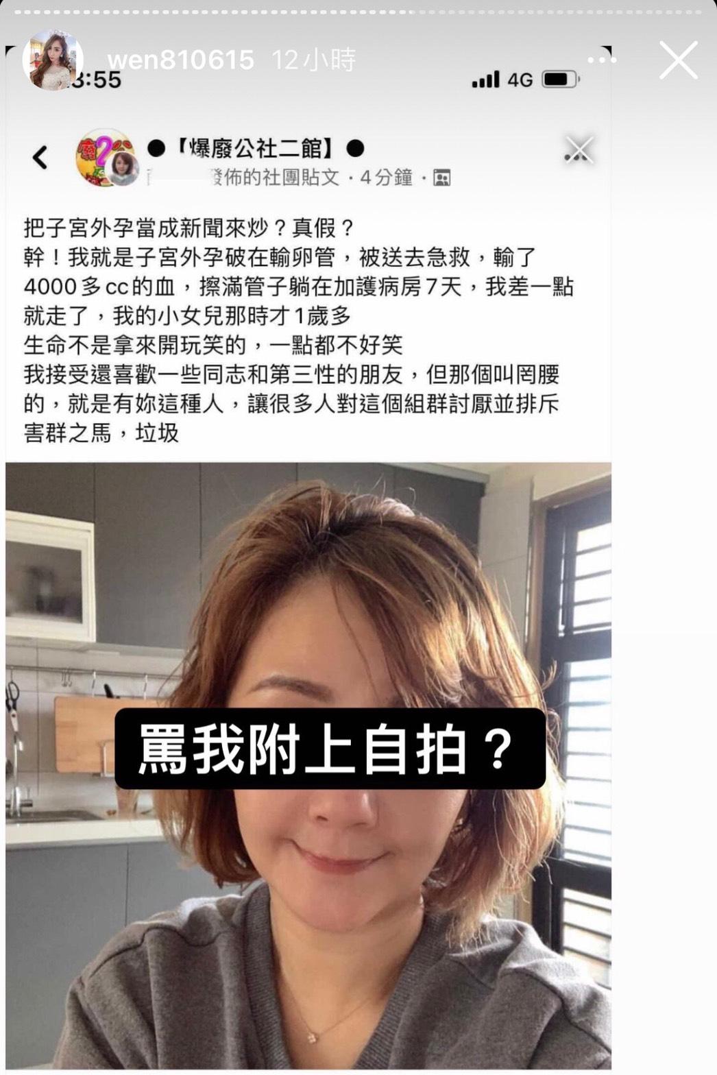 圖片來源/罔腰IG
