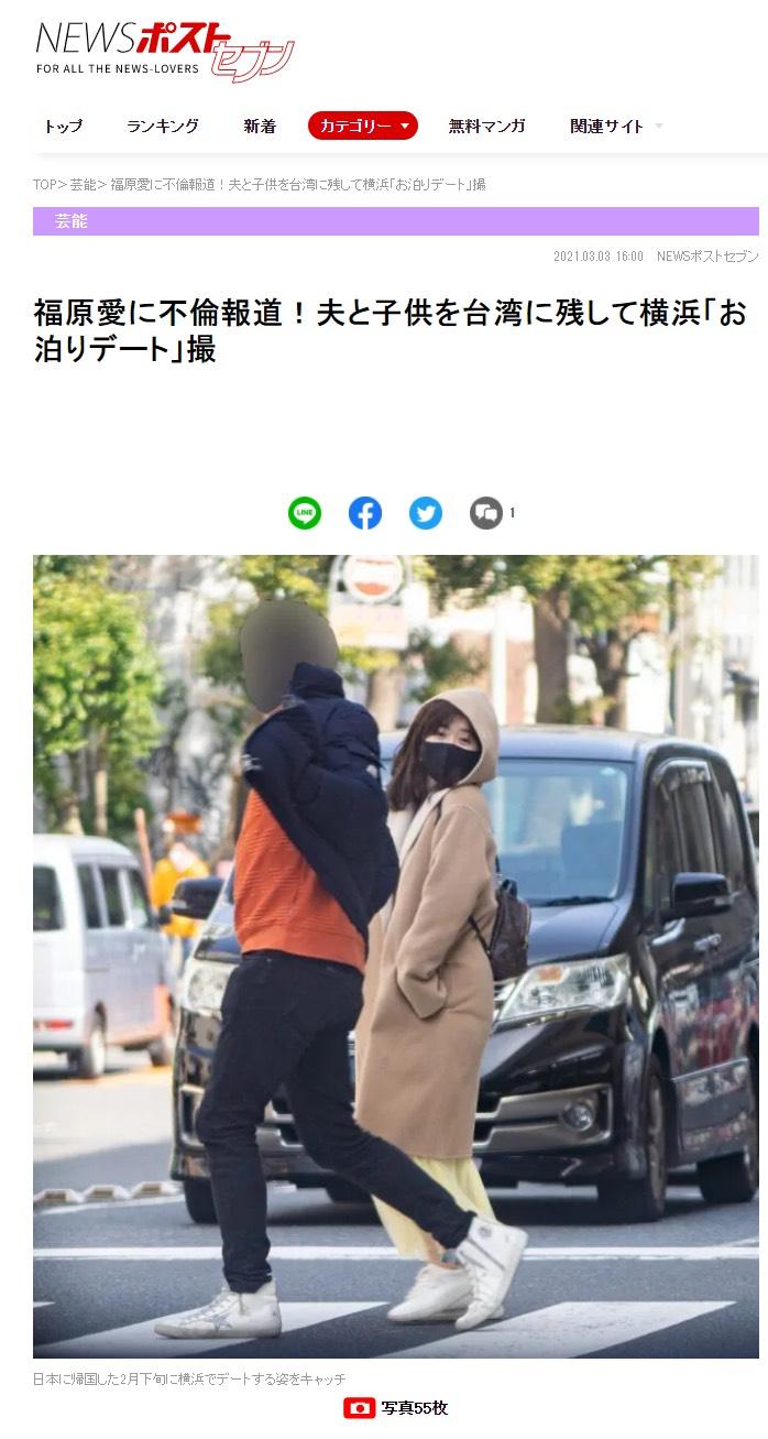 日本資深記者「井上公造」在節目上分析福原愛一事時,表示當時福原愛與江宏傑熱戀,以及福原愛遭受「婆家言語霸凌」以及婚變等重大事件,皆是由《週刊文春》爆料,依此推測福原愛與該週刊的關係應該相當緊密,因此對方才能每每都能即時掌握低一手消息。  但此次福原愛與「高帥男」約會,一同進出旅館一事卻是先被另一家週刊《女性SEVEN》爆出,此外連福原愛夫妻「分居」的消息也是由此家週刊先行公開,讓不少媒體人懷疑背後疑似有不可告人的內幕。  井上公造認為,《女性SEVEN》可能和高帥男有過直接接觸,並且該男子也有可能主動透露不少消息,且週刊中所寫的「6、7年前就已經認識了」這樣的話不太可能是由福原愛主動告知,因此這一連串爆料事件看起來似乎是福原愛被「出賣」了。  面對外界揣測,福原愛在其公司官網上已經曬出了手寫道歉信:「因為讓台灣的丈夫、小孩和家人感到不安以及擔心,我在此深刻反省」,更為自己「輕率的行為」所引起的觀感不佳,向社會大眾道歉。  此外關於是否會離婚一事,目前福原愛與江宏傑都尚未做出正面回應,但有網友從福原愛道歉信中的「之後夫妻倆會共同面對問題,討論出對小孩最好的做法」這句話,看出了兩人極有可能離婚的端倪。  但江宏傑則發出聲明表示自己對妻子的愛「從未改變」,更希望外界能停止謠言,避免波及到家人。