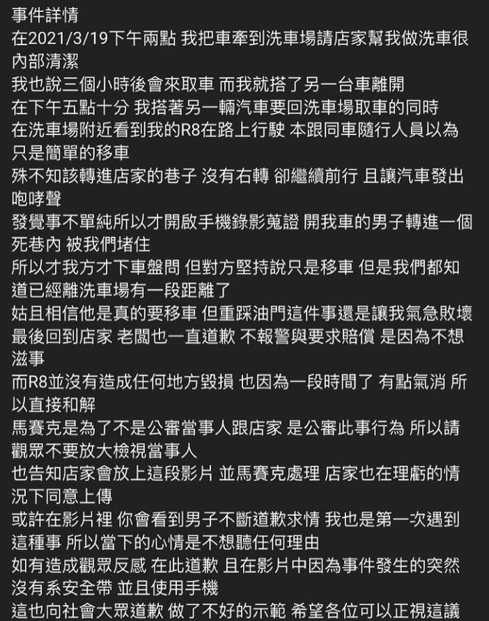圖片來源/翻攝自游否希YT