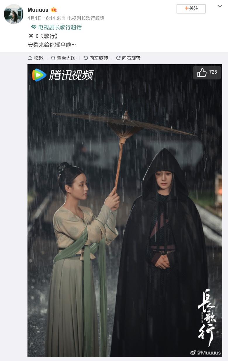 圖片來源/陳沐琳微博