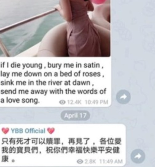 來自大馬的知名網紅楊寶貝,16歲就以作家身份打響知名度,人美又有才華的她迅速圈粉無數。而她所經營的YT頻道,因為影片題材平易近人,且相當生動有趣,因此讓她坐擁了50多萬粉絲,其中更有許多來自台灣、日本的觀眾。 但據網友觀察,楊寶貝近期在社群上的貼文較為負面,猜測疑似跟感情糾葛有關,一星期前她就曾寫下:「忽然發現,現在的我再也不需要愛情」、「我不想把人生浪費在花心、不在乎、不珍惜、不重視自己的人身上」,提到自己對於感情不願意將就,若不能遇到對的人,寧願一輩子單身。  然而就在事發前不久,楊寶貝曾在社群上寫下:「只有死才可以贖罪,再見了」。據《中國報》報導,她被發現爬到五樓公寓的外牆上,試圖跳下結束自己的生命,所幸消在消防員耐心安撫後,才讓她打消了輕生念頭。 楊寶貝的家人也透過她的IG發文向社會大眾道歉,並解釋:「近期YBB因為一些事件,導致情許不太穩定…非常抱歉」、「請大家給我們一點時間跟進處理」。