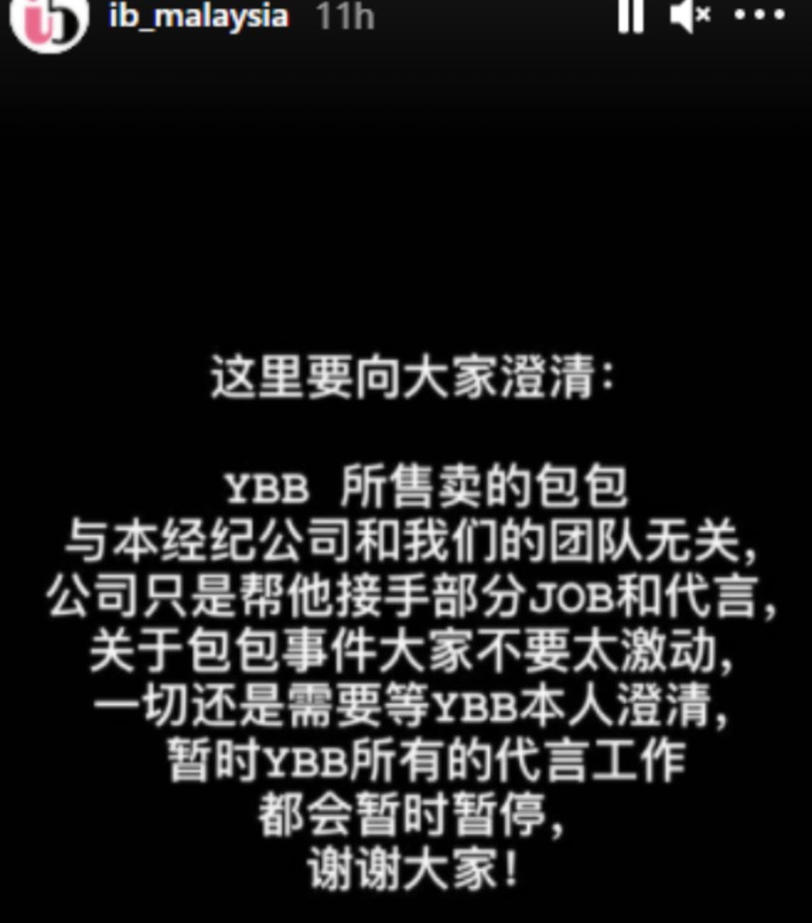 圖片來源/林云FB