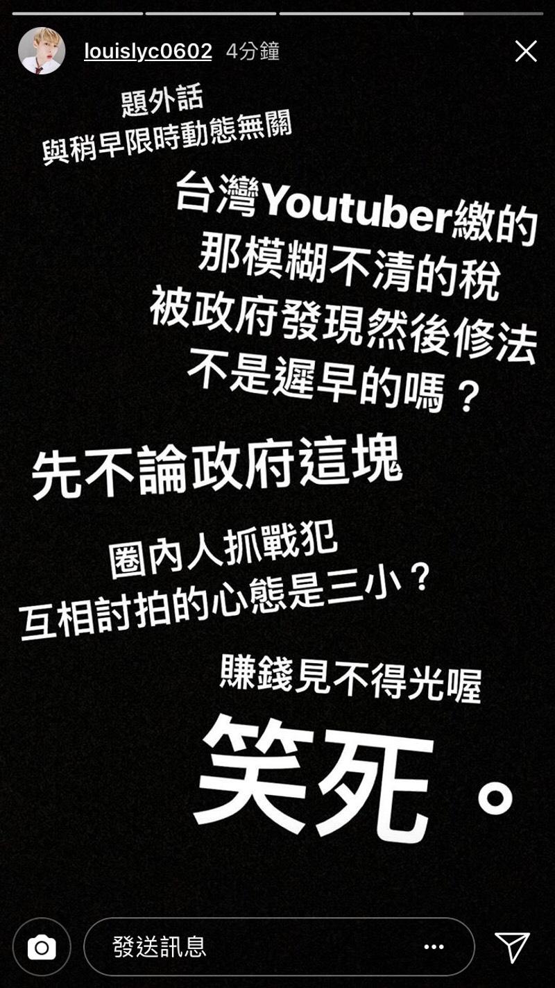 圖片來源/翻攝自小玉YT