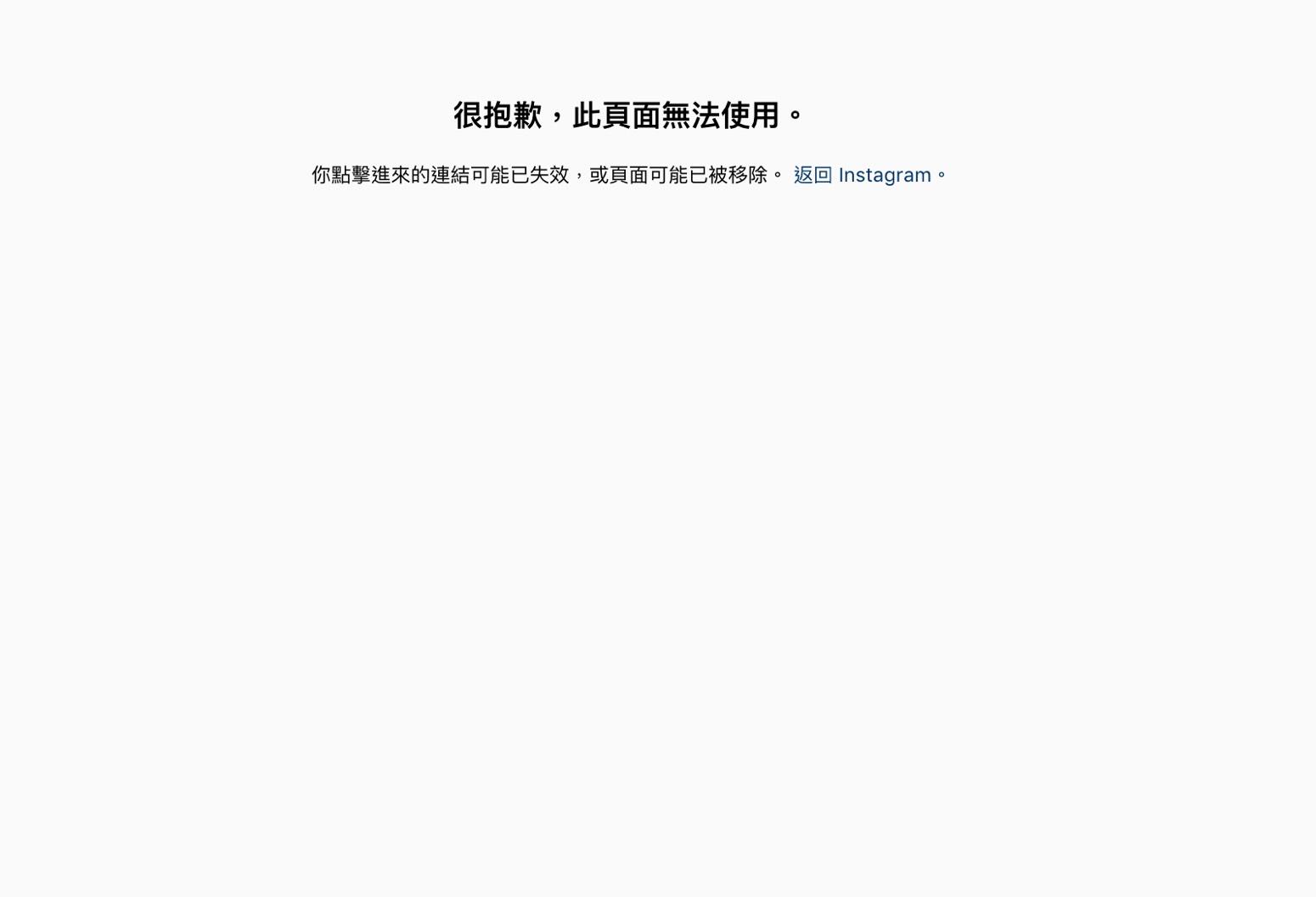 圖片來源/IG