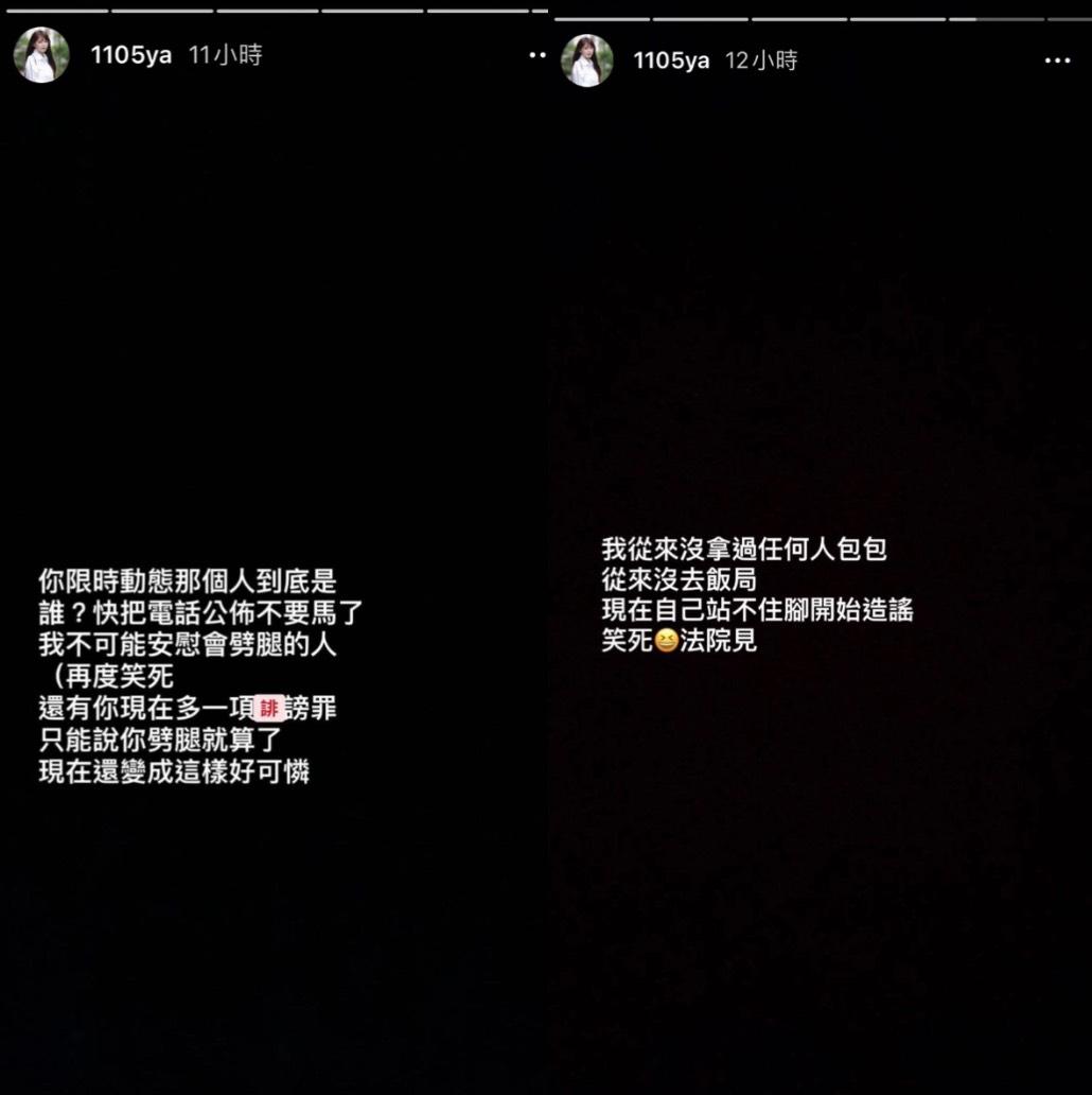 圖片來源/元元IG
