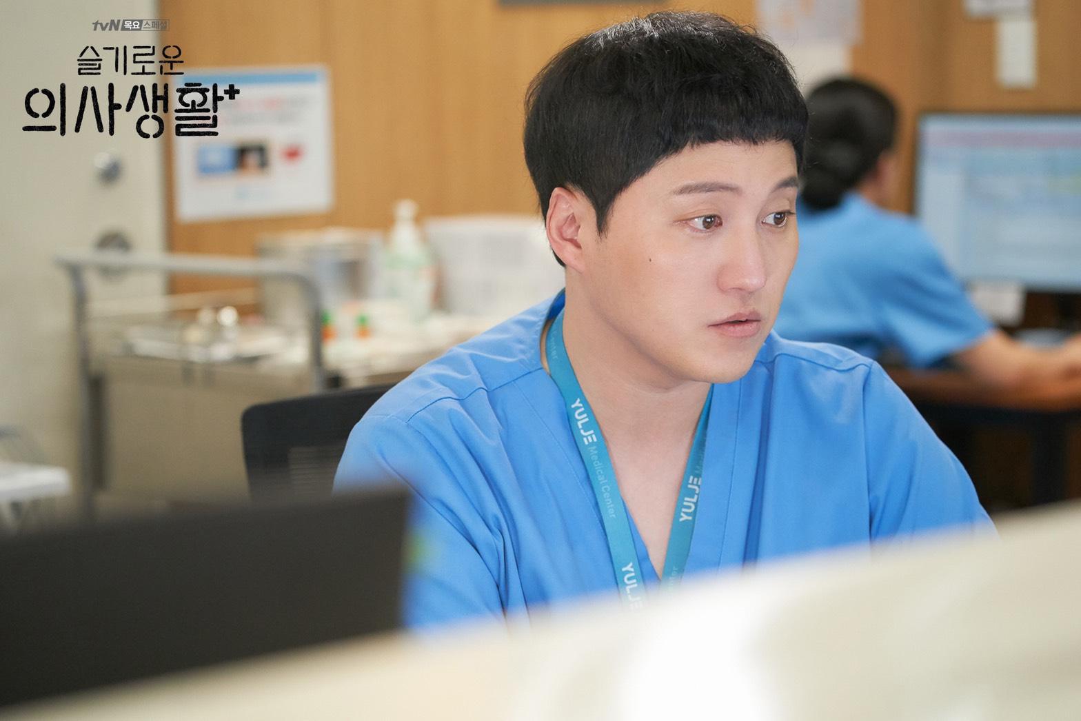 圖片來源/tvN