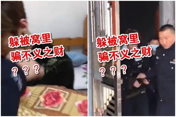 今年2月初疫情剛爆發時,中國許多地區出現了口罩、酒精、防護衣等醫療資源不足的情況,而曾參加《以團之名》選秀節目的黃智博,竟靠著疫情詐欺了上百萬(台幣),最後仍遭警方逮捕。  2月1日時,有名女子向警方報案,表示自己在網路上向一位黃姓賣家訂購了40萬個口罩,還支付了10.6萬人民幣的訂金。然後最後她卻聯繫不上該賣家,才驚覺自己受騙了。  而警方也循線火速逮捕了黃智博,當警察破門而入時,黃智博還在被窩裡呼呼大睡。事後他也懊悔表示自己只是「一頭熱」,才犯下了這樣的詐欺案,更坦承除此之外,他還從另外兩名買家手上騙取了新台幣約120萬。  其經紀公司知情後,在13日對外發出聲明表示已與黃智博解約:「針對此事件對社會造成的惡劣影響,我們深表歉意!」