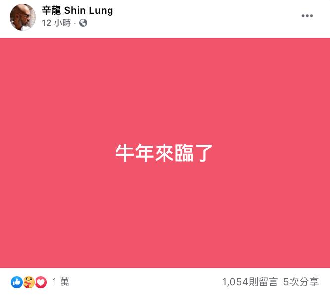圖片來源/劉真FB